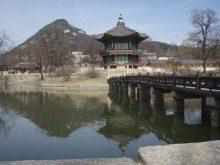 Seul coreia